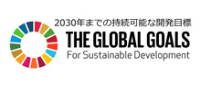 2030�N�܂ł̎����""\�ȊJ���ڕW THE GLOBAL GOALS For Sustainable Development231|94|?|df2af158778d56139f58cb06ecbfc749|False|UNLIKELY|0.32665184140205383